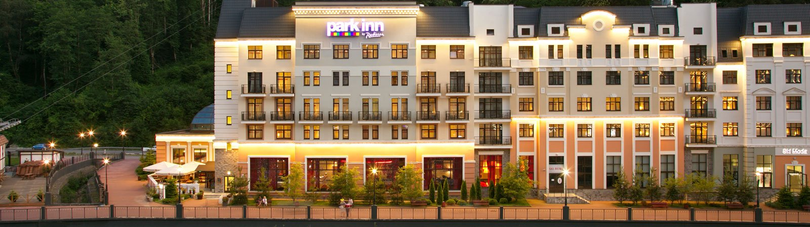 Отель «Park Inn by Radisson Rosa Khutor» Сочи